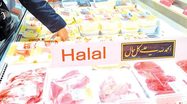 ΧΑΛΑΛ: Το «ΙΕΡΟ» κρέας των μουσουλμάνων ΠΩΛΕΙΤΑΙ στην Ελλάδα! – Ποια ΕΤΑΙΡΕΙΑ μας δίνει να ΤΡΩΜΕ ερήμην μας κρέατα… ΕΥΛΟΓΗΜΕΝΑ από μουφτή!