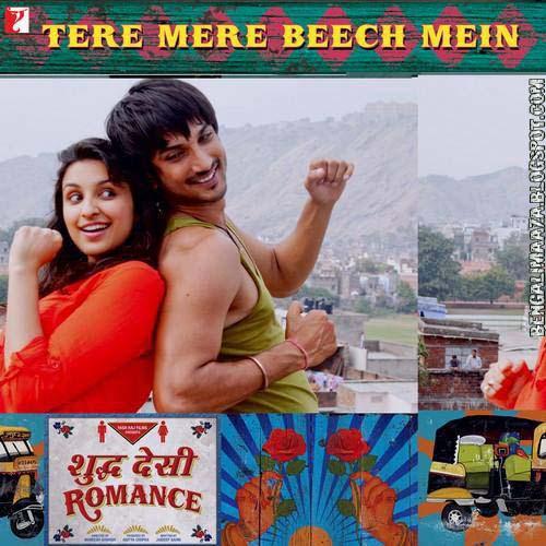 Tere Lak Te Karachi Mp3 Songs: Tere Mere Beech Mein Full Song (Shuddh Desi Romance) Full