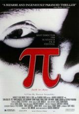 """Carátula del DVD: """"Pi, fe en el caos"""""""