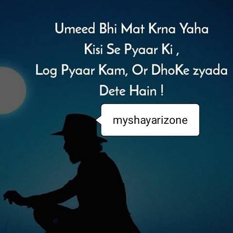 Pyaar Ki Umeed Dhokha Bhari Shayari Pic SMS