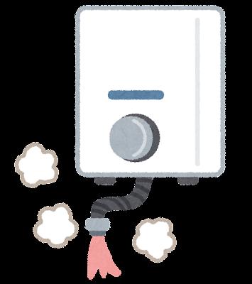 給湯器・湯沸し器のイラスト