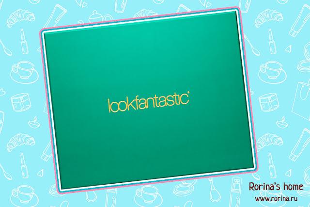 Анонс Lookfantastic Beauty Box октябрь 2018 — наполнение