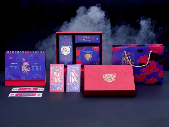 Brandex Lunar New Year Gift Set