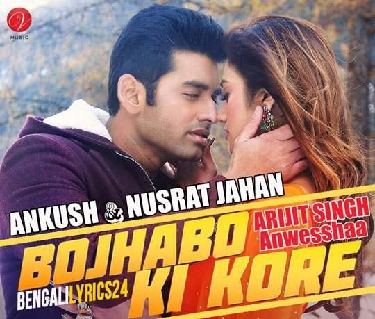 Bojhabo Ki Kore - Haripada Bandwala, Arijit Singh, Ankush, Nusrat