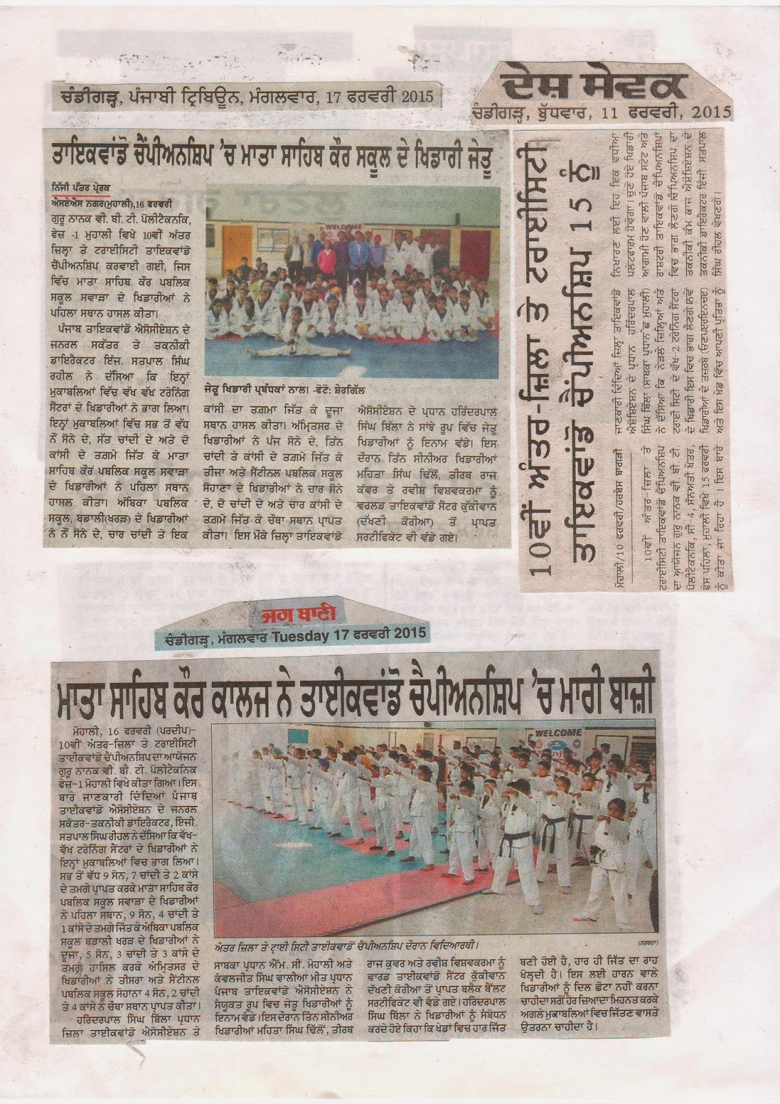 10th Inter-Dist & Tricity Taekwondo, Martial Arts, Tkd, Championships, Training, Classes, Coaching, Self-defence, Girls, Women, Safety, Fitness,  Mohali, SAS Nagar, near Chandigarh, Punjab, India, World, Shere, Lions, Videos, Movies, Master, Er. Satpal Singh Rehal, Rehal, Academy, Association, Federation, Clubs, Satpal Rehal, Korean Judo Karate, Chandigarh, Reiki, Healing, Kot Maira, Garhshankar, Hoshiarpur, Jalandhar, Amritsar, Patiala, Mansa, Ludhiana, Ferozepur, Sangrur, Moga, Pathankot, Gurdaspur, Barnala, Nawanshahar, Ropar, Ajitgarh, Fatehgarh Sahib, Taran Taran, Patti, Faridkot, Winners, Medal Ceremony, Chief Guest, TAP, PTA, Grandmaster, Reiki, TFI, Jimmy R Jagtiani, Lucknow, School, Games, Players