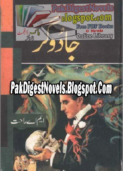 Jadugar Novel By M.A Rahat Pdf Free Download