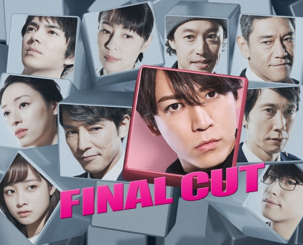 Sinopsis Final Cut (2018) - Serial TV Jepang