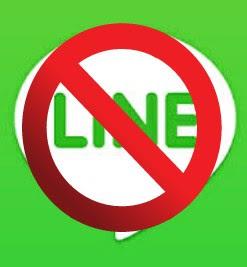 Cara Menonaktifkan Akun LINE Di Android Permanen