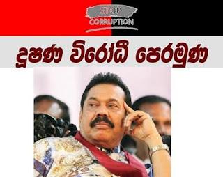 A driver of former President Mahinda Rajapaksa