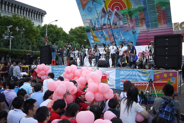 stage at 2011 Taiwan LGBT Pride Parade rally