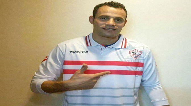 عاجل / رسمياً باولو يوقع للمصري البورسعيدي