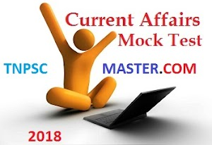 G K & Current Affairs in Online Quiz in Tamil:  July, 2018
