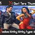 Ni Gori Tera Thumka / नी गोरी तेरा ठुमका / Lyrics In Hindi Ungli (2014)