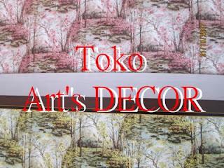 Gambar Desain Wallpaper Dinding 3d Kamar Tidur