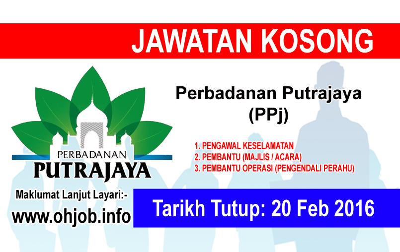 Jawatan Kerja Kosong Perbadanan Putrajaya (PPj) logo www.ohjob.info februari 2016