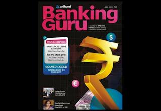Banking Guru Magazine July 2018