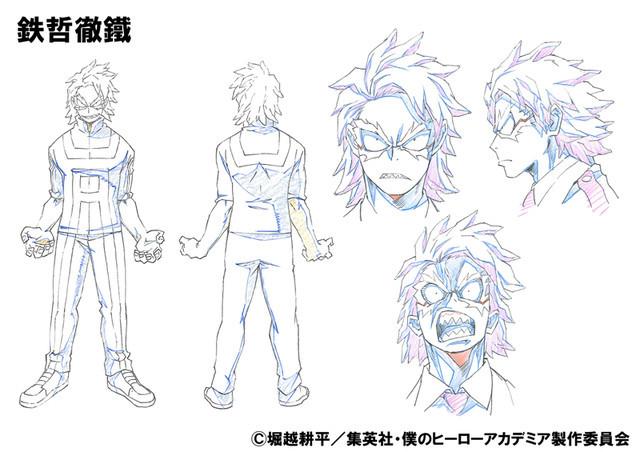 Boku no Hiro Academia (My Hero Academia)