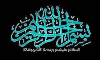 طريقه زياده عدد المتابعين علي الفيس بوك بالاف 2018