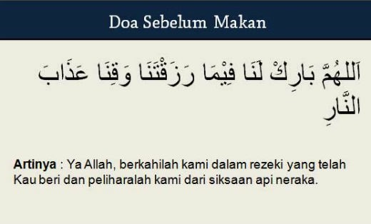 doa sebelum makan dan artinya
