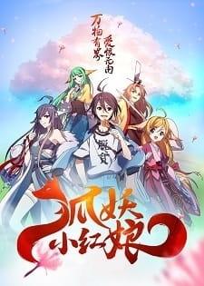 Xem Anime Yêu Hồ Kết Duyên 5 -Fox Spirit Matchmaker SS5 - Huyao Xiao Hongniang: Qian Yan VietSub