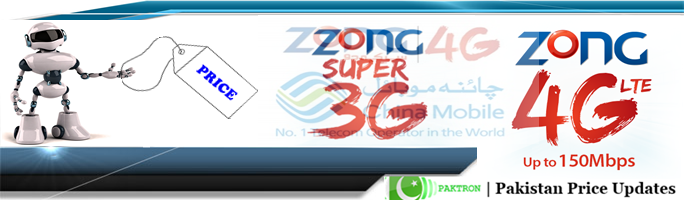 Zong 3G Packages Prices In Pakistan