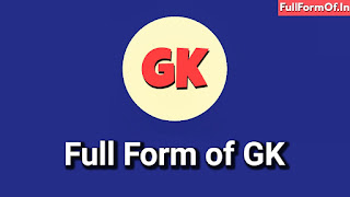 Full Form of GK in Hindi