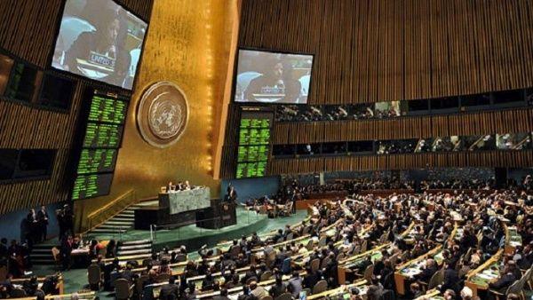 Resolución antipalestina de EE.UU. fue rechazada por la ONU