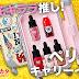 【明日花キララ愛用】periperaファッションピープル キャリーインクバッグ