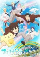 Sanrio Danshi Episode 4 English Subbed