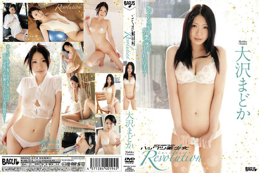 IDOL BGSD-373 Madoka Osawa 大沢まどか – ハックツ美少女Revolution [MP4/0.98GB], Gravure idol