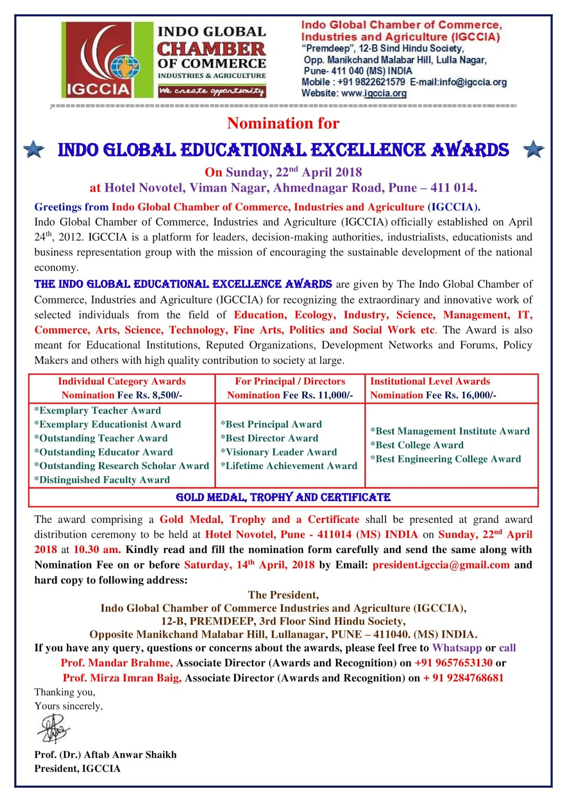 international research conference indo global educational excellence awards sunday 22nd april 2018 at hotel novotel viman nagar pune maharashtra