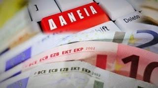 Έρχονται 50.000 εξώδικα για «κόκκινα» δάνεια