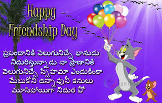 friendship-day-cartoon-quotes