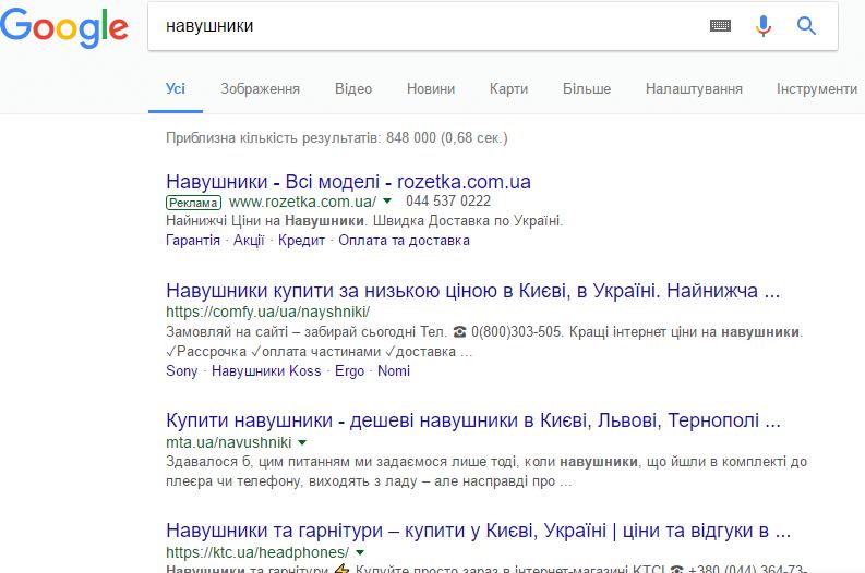 новини_компаній