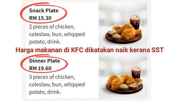 KFC perjelas kenaikan harga makanan