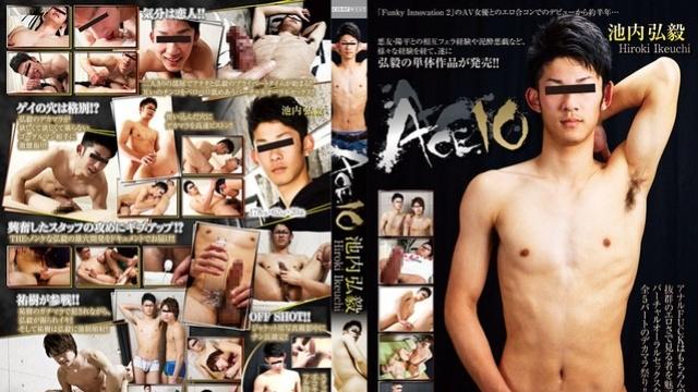 Coat West Ace 10 – Hiroki Ikeuchi