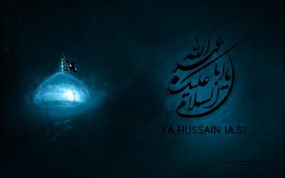 Ya Hussain Wallpapers 2013 Muharram 2013 wallpape...