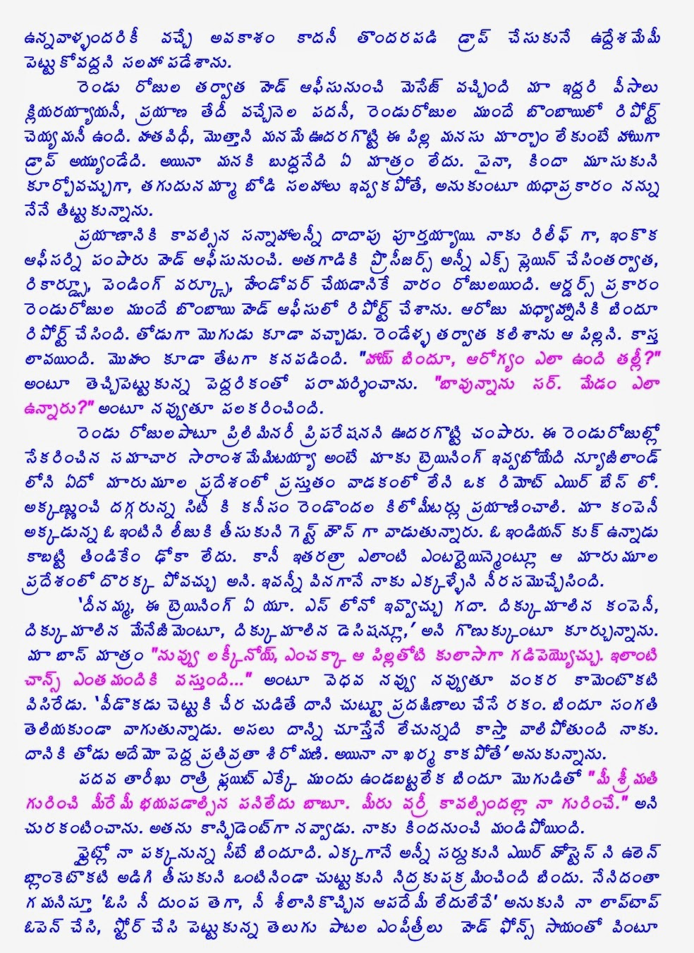 Marokkasari Telugu Sex Story Parts - 1784-T30c Manual pdf