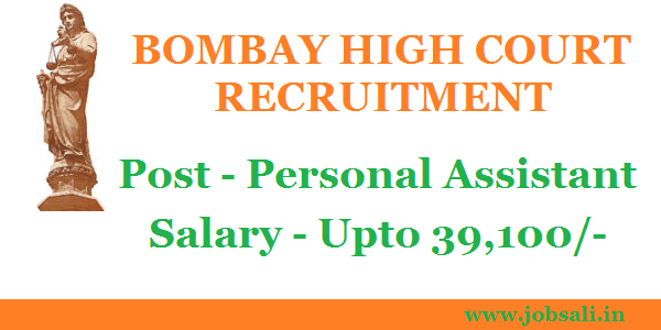 High court of Bombay Recruitment 2017, Online application, Personal Assistant Jobs in Mumbai