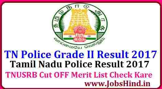 TN Police Grade II Result 2017