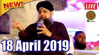 Owais Raza Qadri Naats Live New Mehfil e Naat 18 April 2019 at Karachi