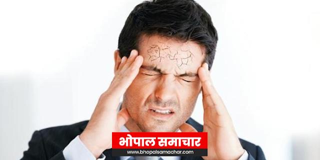 कुल 150 तरीके के सिरदर्द होते हैं, पढ़िए आपका सिरदर्द किस तरह का हो सकता है | HEALTH TIPS