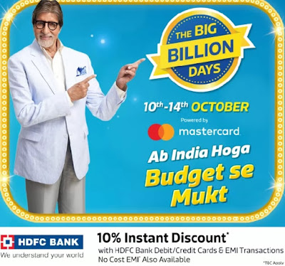 The Big billion day offers on Flipkart