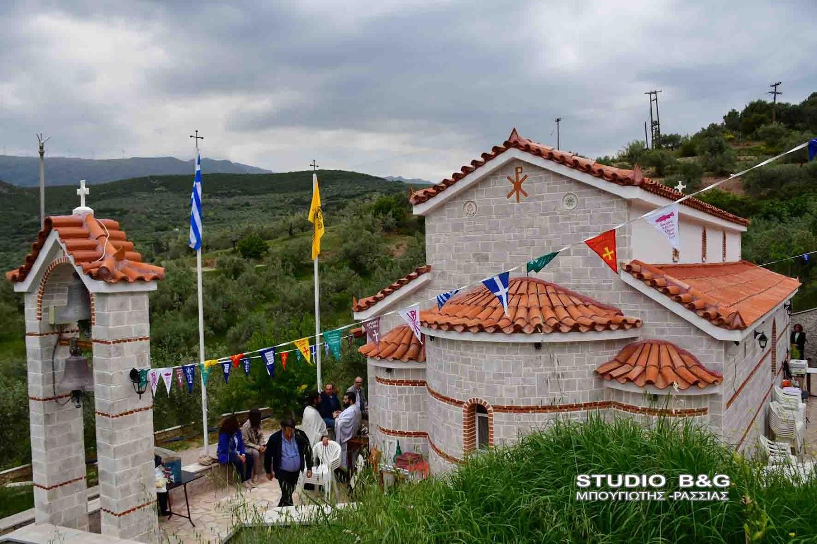 Εγκαίνια Ιερού Ναού Αγίων Παϊσίου  και Πορφυρίου στη Ζόγκα Αργολίδος