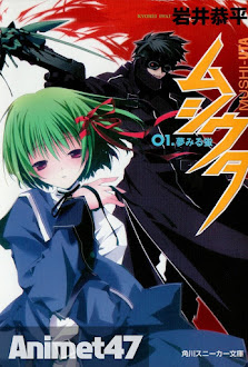 Mushiuta - Anime Mushiuta 2013 Poster