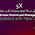 XDM برنامج جديد مجاني مجاني منافس لIDM أحصل على 5X أضعاف في سرعة تحميل وبميزات أخرى سوف تبهرك ؟
