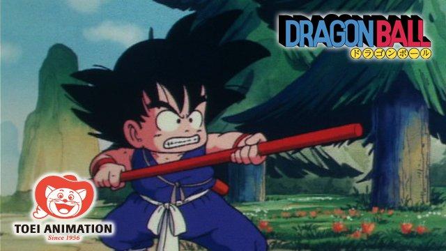 Dragon Ball gratis en YouTube