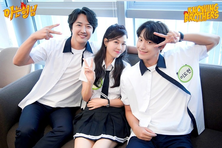 Nonton streaming online & download Knowing Bros eps 246 bintang tamu Kim Ha-neul, Yoon Sang-hyun & Lee Do-hyun subtitle bahasa Indonesia