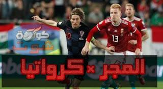 كرواتيا تتلقى خسارة مفاجئة أمام المجر فى تصفيات يورو 2020 بالفيديو
