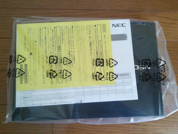 NEC Lavie Hybrid ZERO HZ550/AAB レビュー